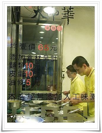 大中華-03.jpg