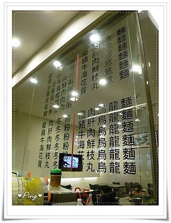 大中華-04.jpg