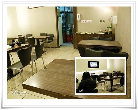 大中華-05-用餐區.jpg