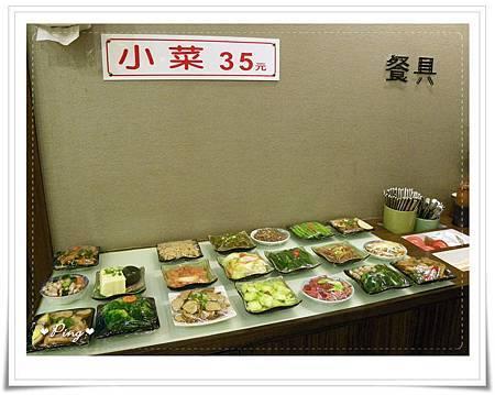 大中華-06-小菜區.jpg
