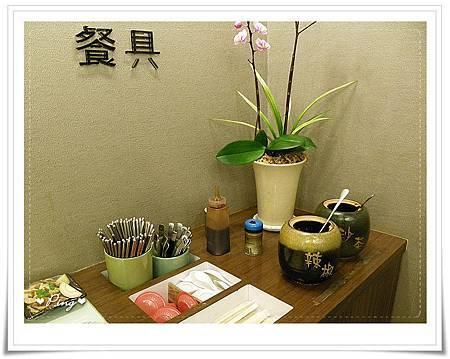 大中華-08-餐具.jpg
