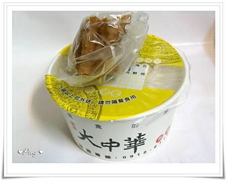 大中華-09-外帶.jpg