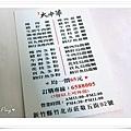 大中華-17.jpg