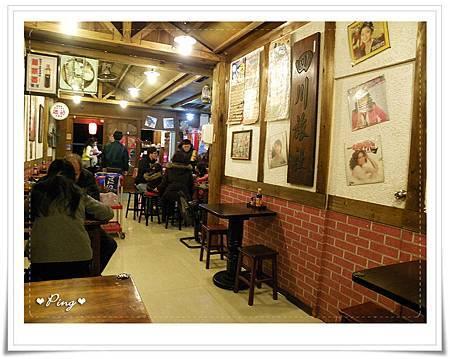 幸福米粉担-08-用餐環境.jpg
