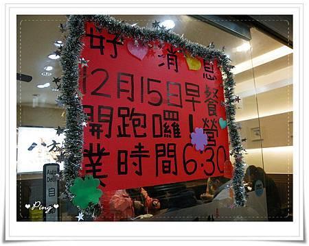 八方雲集-04.jpg