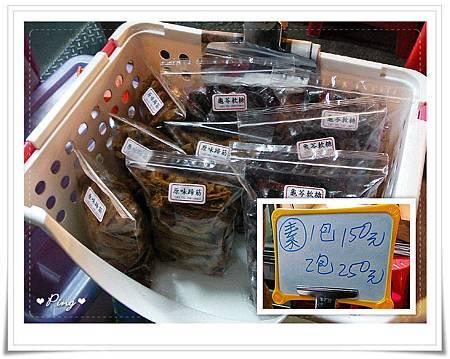 曾記餡餅-06.jpg