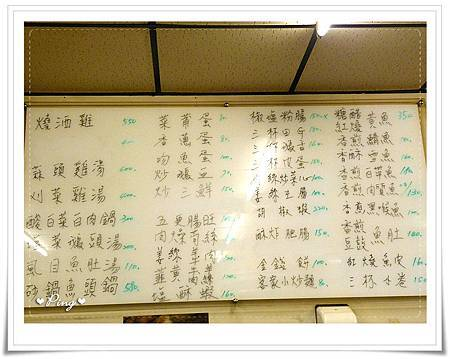 台南鵝肉-04.jpg