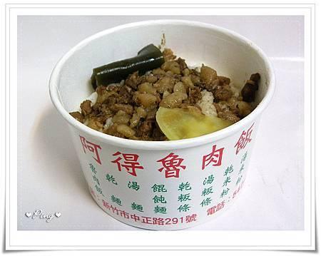 阿得魯肉飯-05.jpg