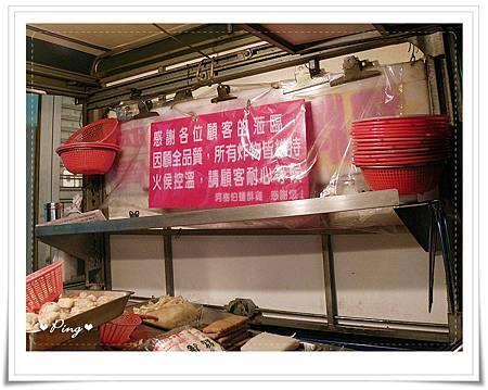 阿樹伯鹽酥雞-08.jpg