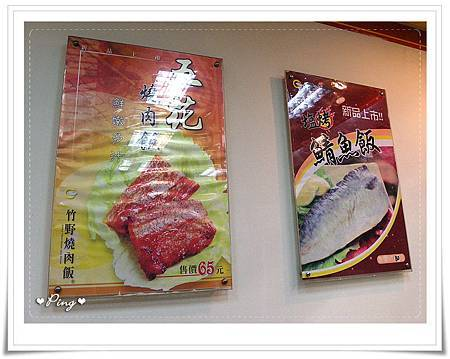 竹野燒肉飯-民族店-06.jpg