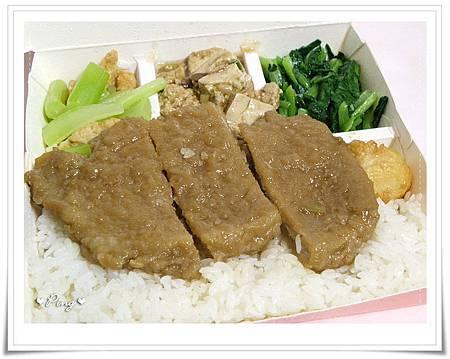 竹野燒肉飯-民族店-09.jpg