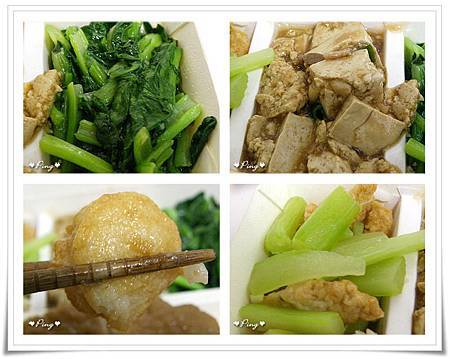 竹野燒肉飯-民族店-11.jpg