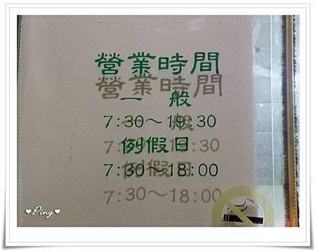 上品手工水餃-04.jpg