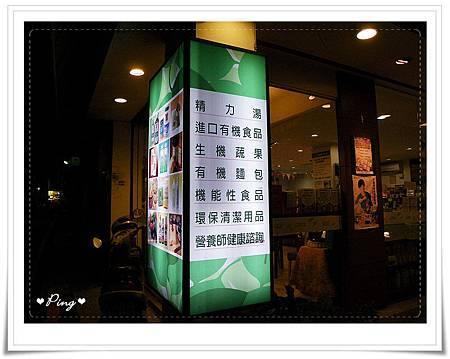 樂活村-03.jpg