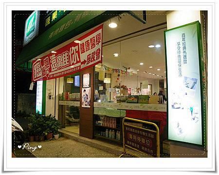樂活村-04.jpg
