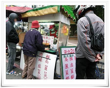 蔥油餅-01.jpg