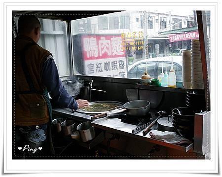 一品鴨肉麵-東山店-09.jpg