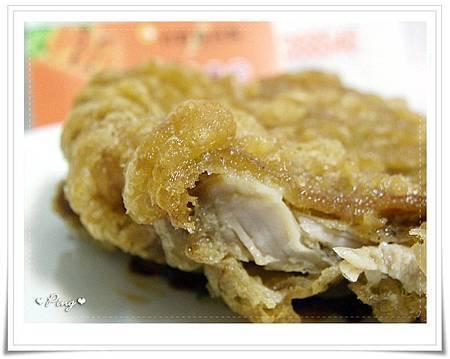 竹野燒肉飯-清華店-13.jpg