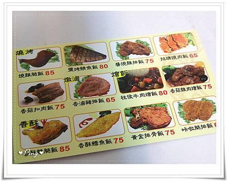 竹野燒肉飯-清華店-15.jpg