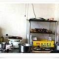 南寮肉焿麵-06.jpg