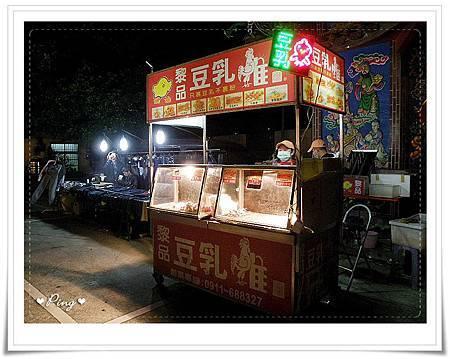 黎品豆乳雞-01.jpg