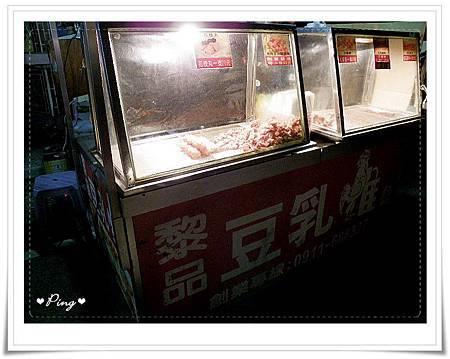 黎品豆乳雞-03.jpg