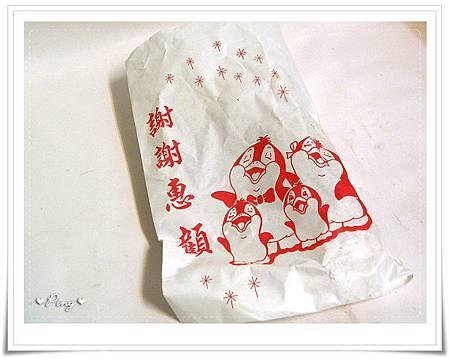 黎品豆乳雞-07.jpg