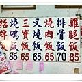 竹記燒鴨-06.jpg