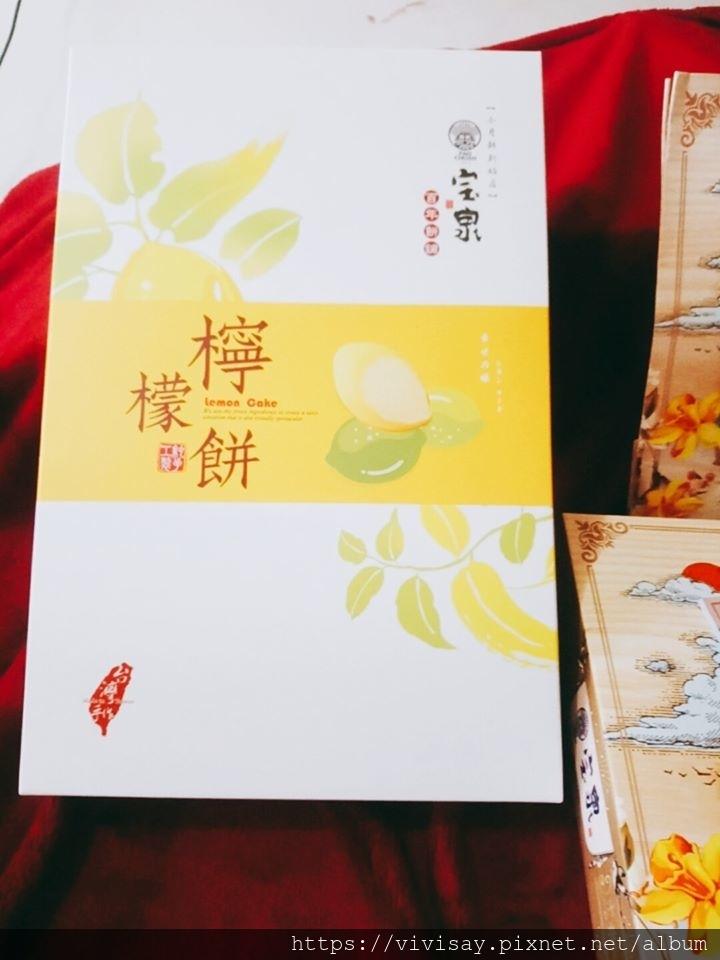 台中豐原百年餅舖 寶泉 (9).jpg