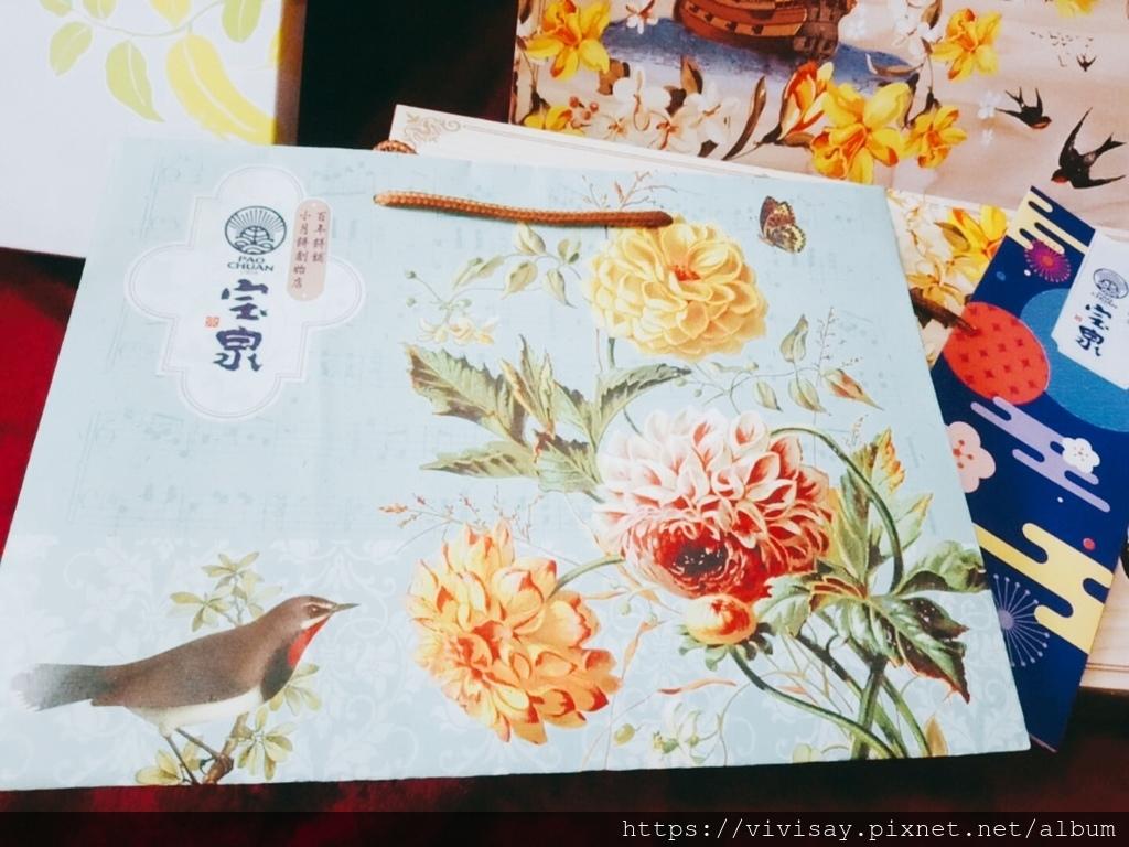 台中豐原百年餅舖 寶泉 (18).jpg