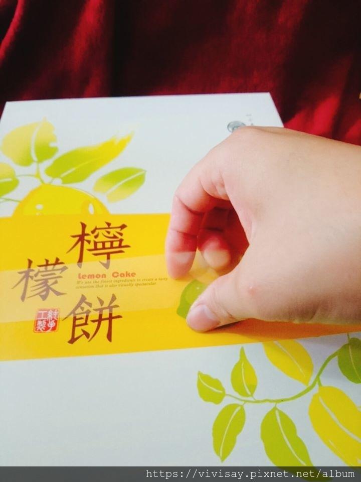 台中豐原百年餅舖 寶泉 (38).jpg