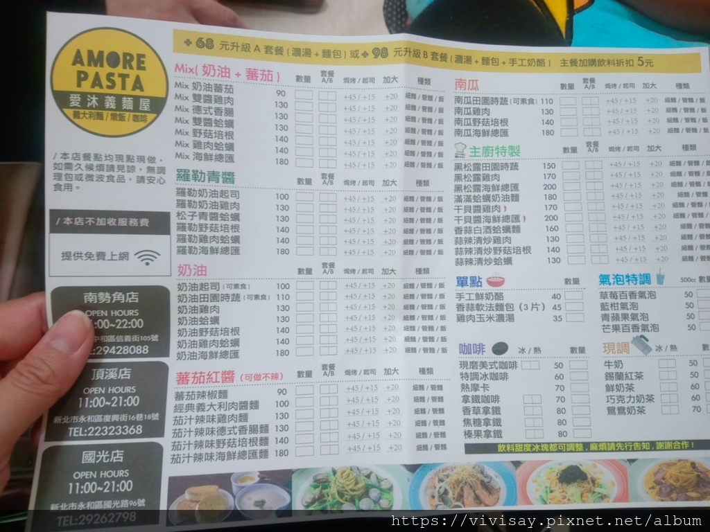 愛沐義麵屋 (2).jpg