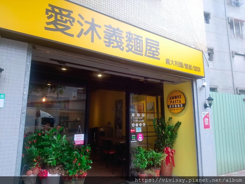 愛沐義麵屋 (3).jpg