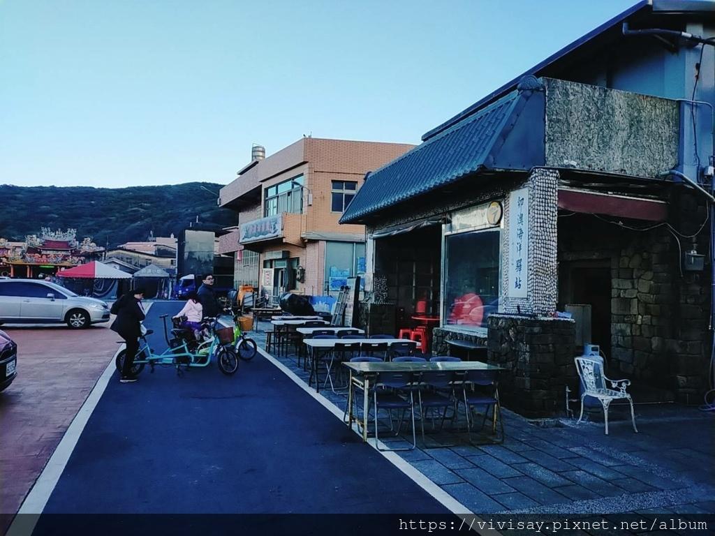 卯茂海洋驛站 (13).jpg