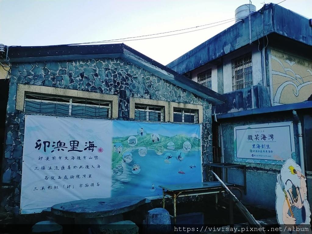 卯茂海洋驛站 (15).jpg