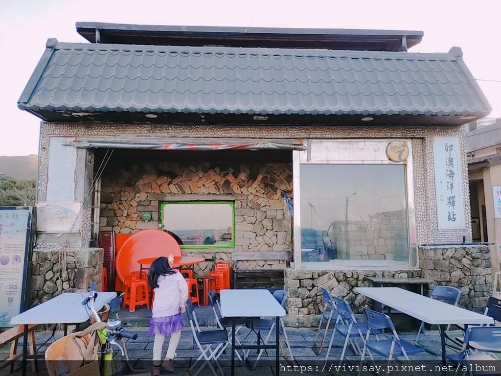 卯茂海洋驛站 (48).jpg