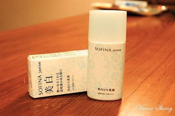 SOFINA 蘇菲娜 透美顏美白日間保溼防護乳 SPF50+. PA+++