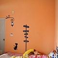 另一間房間走橘色調