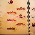 德國的Sushi店