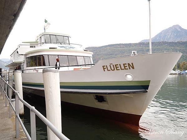 Lucerne/Luzern-下船換火車