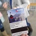 Lucerne/Luzern-Pilatus Bahn