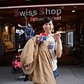 swiss shop