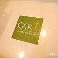 EXK 比利時特有速食店