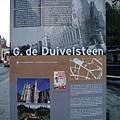Geraard de Duivelsteen(惡魔城堡)
