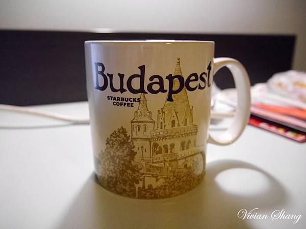 Budapest Starbucks City Mug