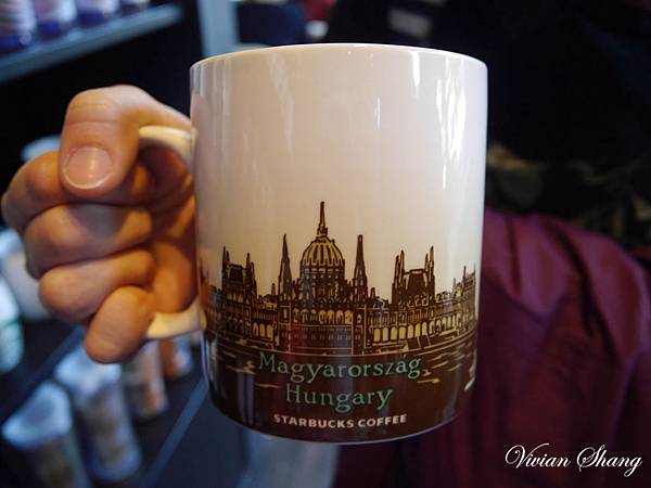 Hungary Starbucks Mug