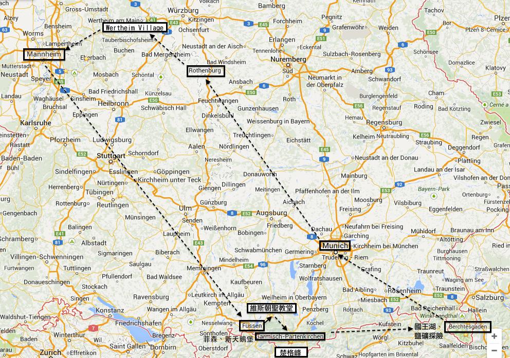 德國自駕之旅路線