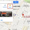 Google Map離線教學 Step01