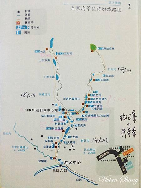 九寨溝旅遊路線圖 地圖