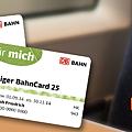 2014 DB BahnCard 25買一送一